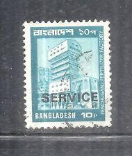 Bangladesh Scott'S #028 Official Postally Used 10P Single Postage Stamp