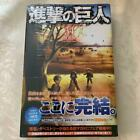Attack on Titan comics vol.34 Final Ending Special Edition from Japan