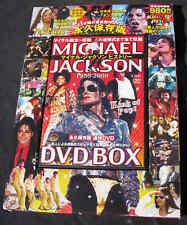 Michael Jackson DVD Documentary Japanese JAPAN 2009