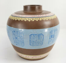 Antique Chinese Enameled Yixing Zisha Vase Meiping Enamel Seals Ginger Jar