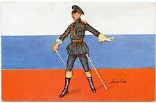 XAVIER SAGER. LES DRAPEAUX ALLIéS. FLAGS ALLIES. LA RUSSIE. RUSSIA.
