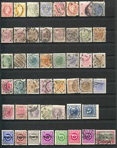 Lot de timbres anciens d'Autriche neufs et oblitérés - 2 pages