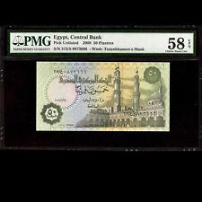 Egypt 50 Piastres 2008 Tutankhamen WM PMG 58 EPQ Choice About UNC PUnlisted P-62