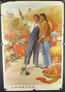 ORIGINAL1975 Chinese Cultural Revolution propaganda poster FARM GIRLS SINGING