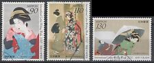 3263-3265 International Letter Writing Week set of 3 USED Stamps (Year 2010)