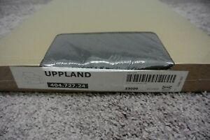 Ikea UPPLAND Cover for armchair COVER ONLY, hallarp gray - NEW