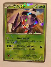 Pokemon Card / Carte Genesect Promo Holo 209/BW-P