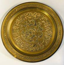 "Antique Circa 1900 Islamic Damascus Bronze Silver Copper Overlay Plate 12"""