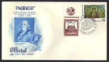 PALESTINE CYPRUS 1997 PACIFIC EXPOSITION COVER WITH INTIFADA P.N.C. STAMP