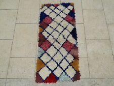 "Vintage Moroccan Azilal Rug Handmade Boucharouite Carpet Berber 5' 4"" / 2' 5"""