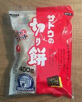 Sato, Kiri Mochi, Dried Mochi, 400g, Japan