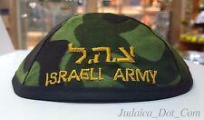 Jewish Kippah Yarmulke Israeli Army IDF Color Judaica Cloth Kippa Yamaka 18 cm