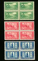 US Stamps # 617-19 VF Block 4 OG NH Scott Value $145.00