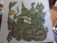 "Thai Art Stone Rubbing On Wood Ramakien Totsagan Palee Chariot 21 1/4"" X 19 1/4"""