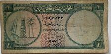 Qatar & Dubai (1960 Raro) una Rial Excelente Bonito Raro billete de banco