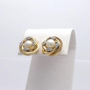 14k Gold 7mm Freshwater Pearl Diamond Halo Swirl Knot Stud Eearrings
