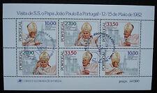 Portugal 1982: Block 36, Besuch Papst Johannes Paul II, m Ersttagsstempel! TOP!