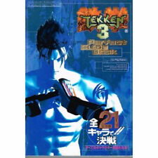 Tekken Art Book Japanese  1 Tekken 3 PS