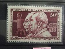 Timbres français : année 1955 YT n° 1033 ** les frères Lumière
