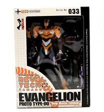 Revoltech Yamaguchi Series 033 - Evangelion Proto Type-00 New Movie Edition