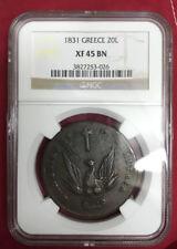 Rare 1831 Greece 20 Lepta  NGC XF 45 BN