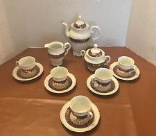 Demitasse Tea/Espresso 13 Piece Set .Leart Made In Brazil