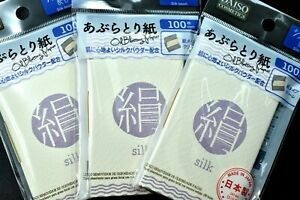 Blotting Paper DAISO Made in Japan Silk Powder 3 Pieces 300 sheets in total