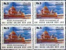 Pakistan Stamps 2006 Sikh Sri Guru Arjun Dev Jee Gurdwara Dera Sahib Lahore MNH