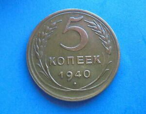 Russia, 5 Kopek 1940, as shown.