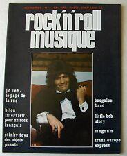 ROCK'N'ROLL MUSIQUE No.1 (1977) Jo LEBB/VARIATIONS-BIJOU-STINKY TOYS-BOOGALOO B