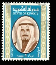 Kuwait #763 Used CV$57.50 1978 4d BLUE & GOLD
