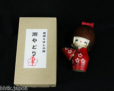 小芥子 KOKESHI DOLL - Amedori - Poupée japonaise FAIT MAIN - Made in Japan