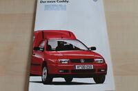 133098) VW Caddy Prospekt 12/1995