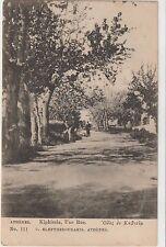 GREECE 1916 ATHENS  KIPHISIA. ELEFTHEROUDAKIS