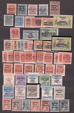 """1923 """"Revolution 1922"""" Overprint Complete All Issues. Mint Hinged."""