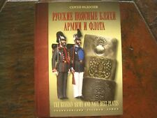 Russian Imperail Army And Navy Belt Plates