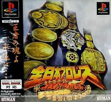 USED PS1 PS PlayStation 1 Soul of Wrestling Champion