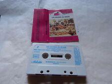 GILBERTO - MARACATU - POWELL - K7 audio / Audio tape !! GRANDS DU BRESIL !!!