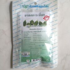Momordica charantia Thanyaporn Tea Bags Blood Sugar Reduce (20 Sachets / pack)