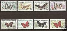 Central Africa # 4-11 Mlh Butterflies Insects & Moths