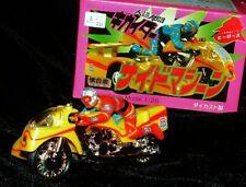"KIKAIDER SIDEMACHINE MOTORCYCLE DIECAST 4"" NOSTALGIC HEROES MIB KIKAIDA SHOGUN"