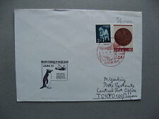 JAPAN, cover Antarctic Expedion JARE 31, helicopter