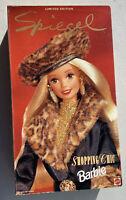 Vintage Doll Barbie SHOPPING CHIC #14009 Spiegel 1995 POODLE Dog NRFB