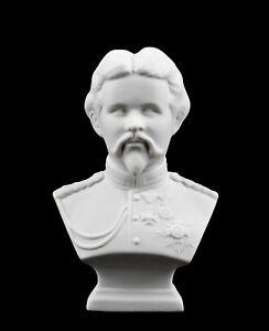 9944230 Porcelain Figurine Bust King Ludwig Bisque Kämmer H12cm