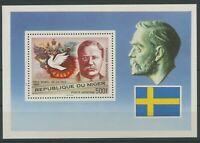 Niger 1977 Nobelpreisträger Theodore Roosevelt Block 17 postfrisch (C27168)