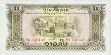 Laos 20 Kip (1974) Pathet Lao  Pick 21