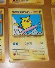 POKEMON POCKET JAPANESE CARD PR22 CARTE Pikachu LV.13 No.025 NO RARITY SYMBOL **