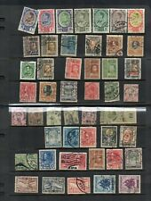Stamps collection Used,   early Siam Thailand. #700