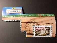 FRANCE 2007, timbre 4097 REGIONS PARFUM GRASSE oblitéré 1° JOUR CANCEL FDC stamp