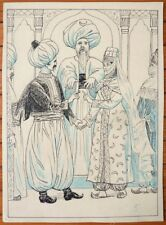 Dessin original illustration de livre oriental Empire Ottoman 19e siècle